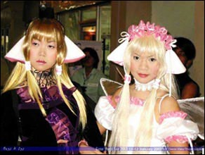Cosplay Gallery - Game World Fair 2003