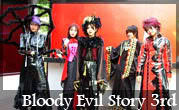 Bloody Evil Story 3rd